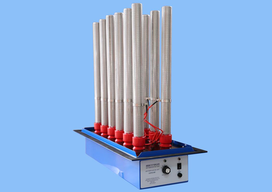新型工业空气离子除臭设备