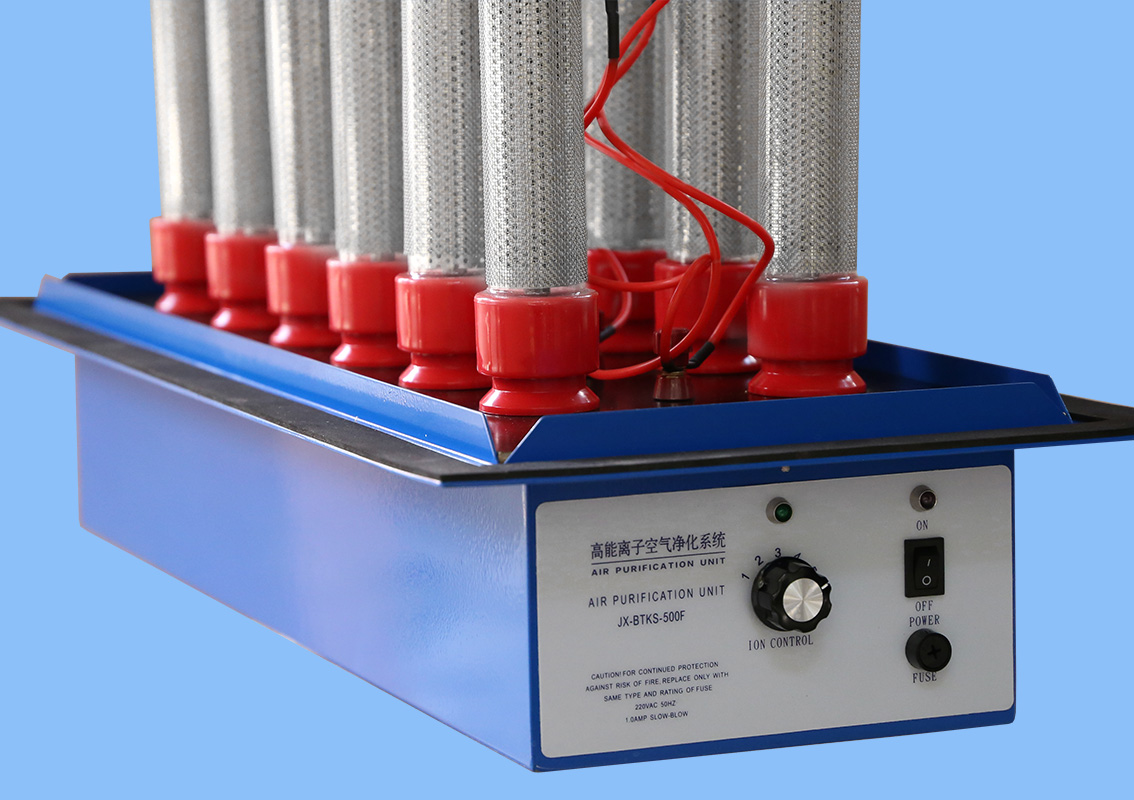 离子空气净化设备