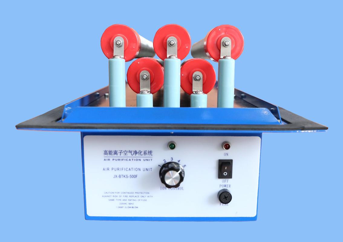 活性氧高能离子管除臭设备