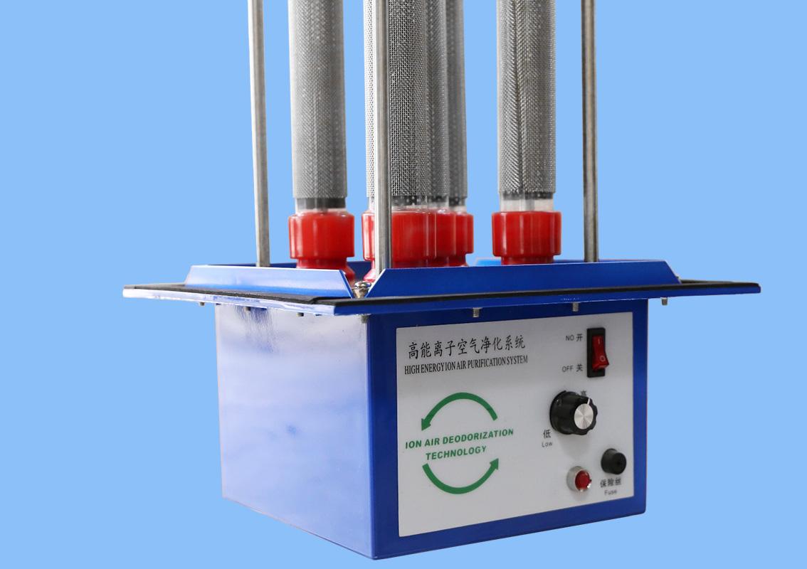 第三代墨烯高能离子管净化系统