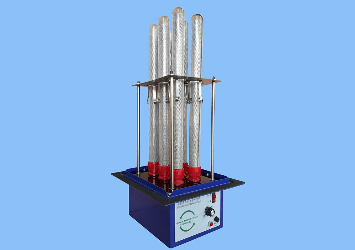 高能离子管